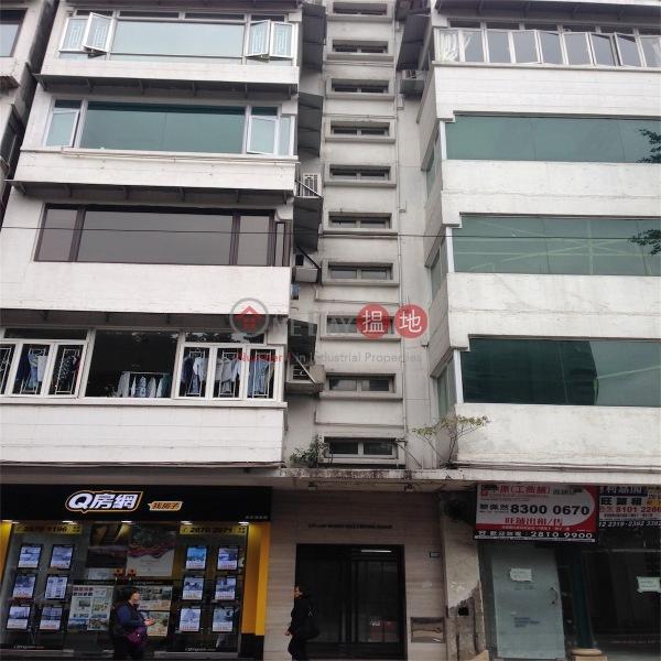 157-159 Wong Nai Chung Road (157-159 Wong Nai Chung Road) Happy Valley|搵地(OneDay)(2)