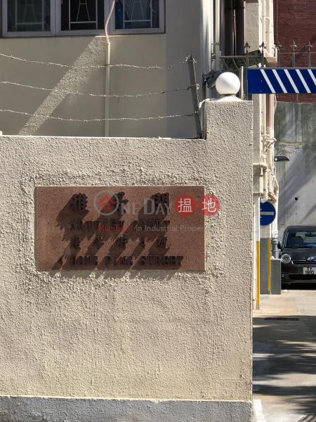 Artview Court (Artview Court) Chai Wan|搵地(OneDay)(2)