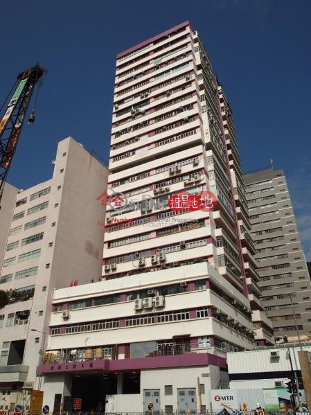 貴寶工業大廈 南區貴寶工業大廈(Kwai Bo Industrial Building)出售樓盤 (info@-02136)