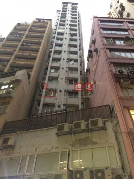 Wing Fai Building (Wing Fai Building) Sheung Wan|搵地(OneDay)(1)
