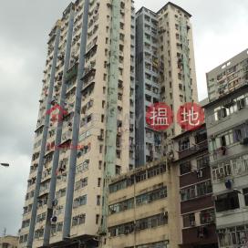 Tak Tai Building,Kwai Chung, New Territories
