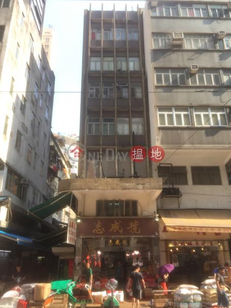 150 Des Voeux Road West (150 Des Voeux Road West) Sai Ying Pun|搵地(OneDay)(2)