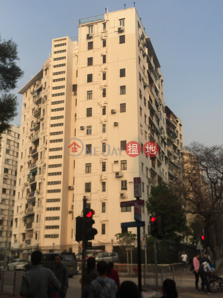 皇子大廈 (PRINCE APARTMENTS) 太子|搵地(OneDay)(2)