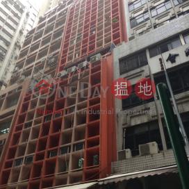 Nim Chi Lau,Sheung Wan, Hong Kong Island
