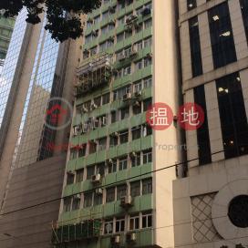 Wing Cheong Building,Wan Chai, Hong Kong Island