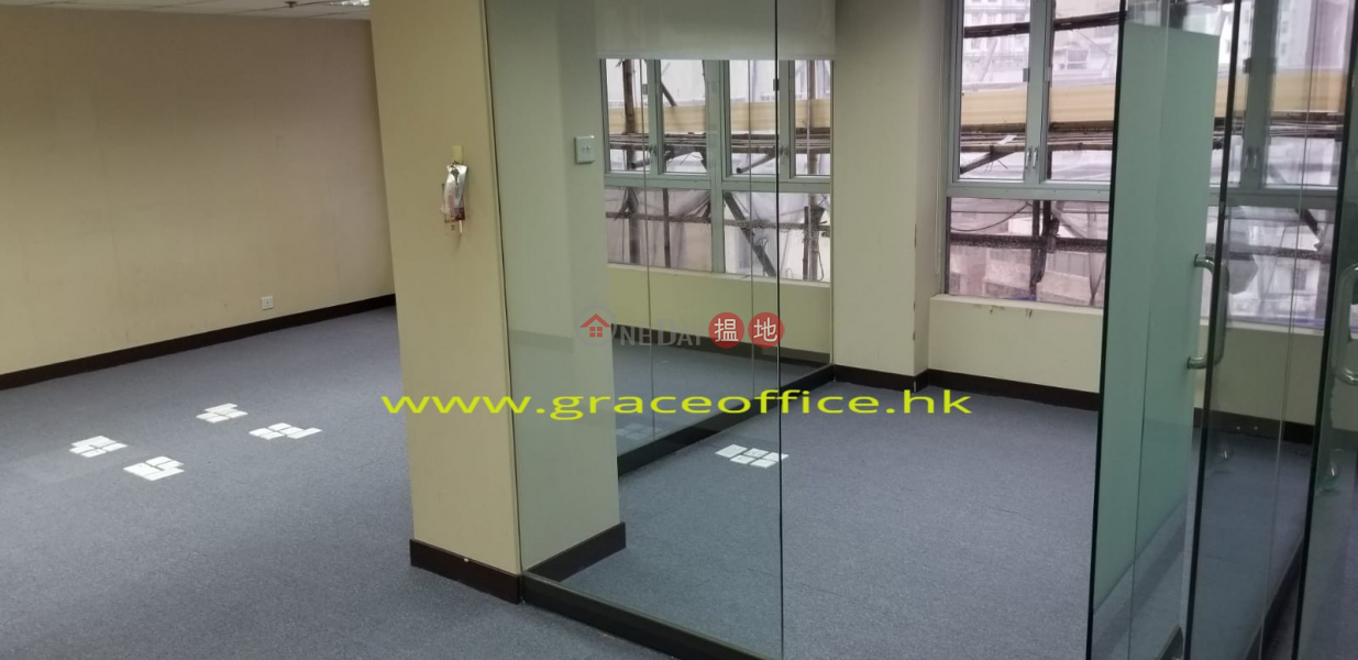 Kam Chung Commercial Building High | Office / Commercial Property Rental Listings HK$ 25,000/ month