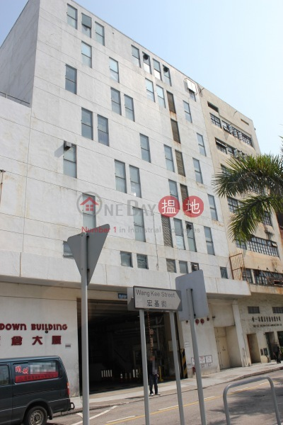 Wing On Godown Building (Wing On Godown Building) Kowloon Bay|搵地(OneDay)(2)