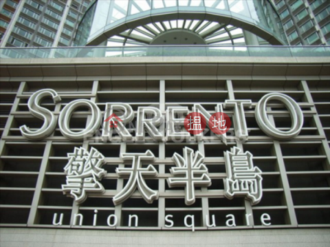4 Bedroom Luxury Flat for Sale in West Kowloon|Sorrento(Sorrento)Sales Listings (EVHK45616)_0