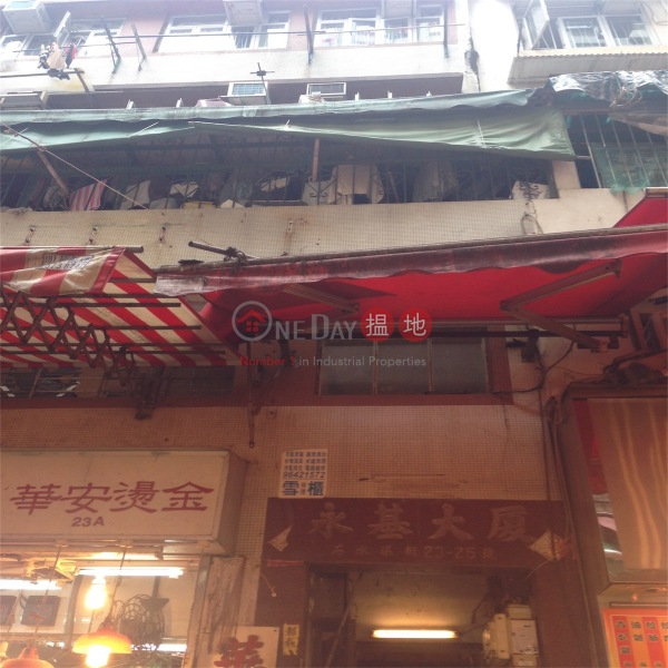 Wing Kee Mansion (Wing Kee Mansion) Wan Chai|搵地(OneDay)(2)