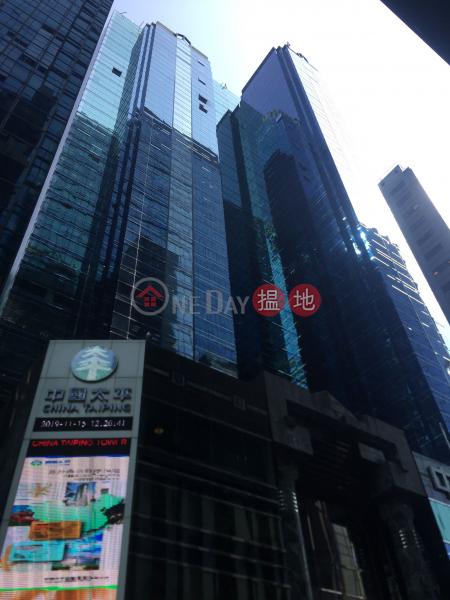 中國太平大廈二期 (China Taiping Tower 2) 銅鑼灣|搵地(OneDay)(1)