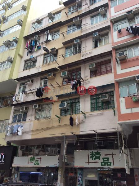 59-61A Fuk Wing Street (59-61A Fuk Wing Street) Sham Shui Po 搵地(OneDay)(3)