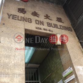 Yeung On Building|陽安大廈
