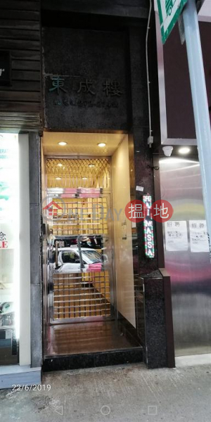 Property Search Hong Kong | OneDay | Residential Rental Listings | Flat for Rent in Tung Shing Building, Wan Chai