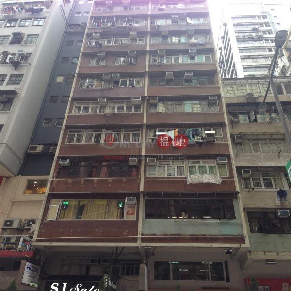 年豐大樓 (Lin Fung Mansion) 灣仔|搵地(OneDay)(4)