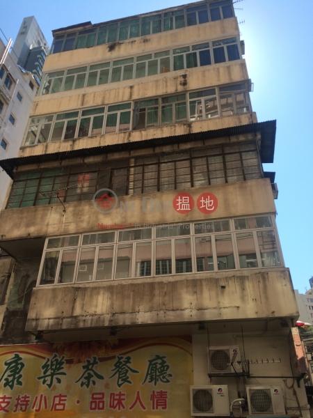 17 Western Street (17 Western Street) Sai Ying Pun|搵地(OneDay)(1)