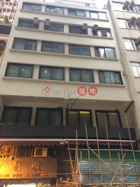 13-15 Queen\'s Road West (13-15 Queen\'s Road West) Sheung Wan|搵地(OneDay)(1)