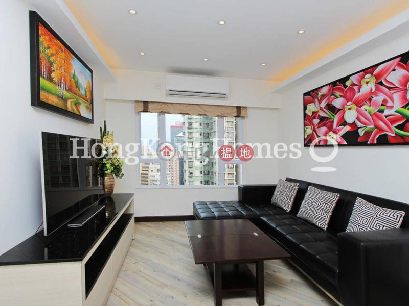 2 Bedroom Unit at Kin Yuen Mansion | For Sale | Kin Yuen Mansion 堅苑 Sales Listings