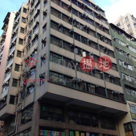 Mandarin Court|文華閣