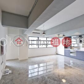 Unique 1 bedroom in Wong Chuk Hang | Rental|E. Tat Factory Building(E. Tat Factory Building)Rental Listings (OKAY-R375909)_0