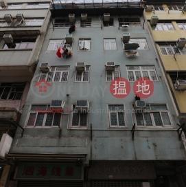 30 Wai Yan Street,Tai Po, New Territories