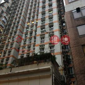 文安樓A座,灣仔, 香港島