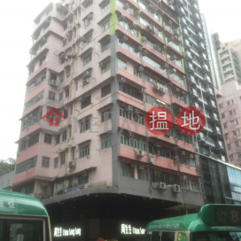 Diamond Building|鑽石樓
