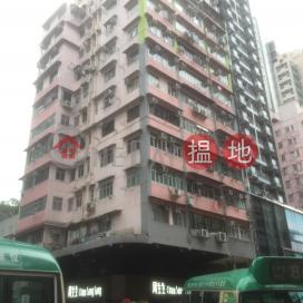 Diamond Building,Hung Hom, Kowloon