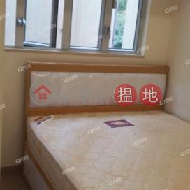 交通方便,內街清靜,乾淨企理,廳大房大,實用靚則《東明樓買賣盤》|東明樓(Tung Ming Lau)出售樓盤 (XGDQ021000044)_0