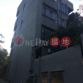 步雲軒3座,赤柱, 香港島