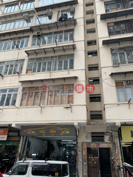 銀漢街28-28A號 (28-28A Ngan Hon Street) 土瓜灣|搵地(OneDay)(1)