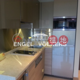 1 Bed Flat for Rent in Kennedy Town|Western DistrictCadogan(Cadogan)Rental Listings (EVHK24831)_0