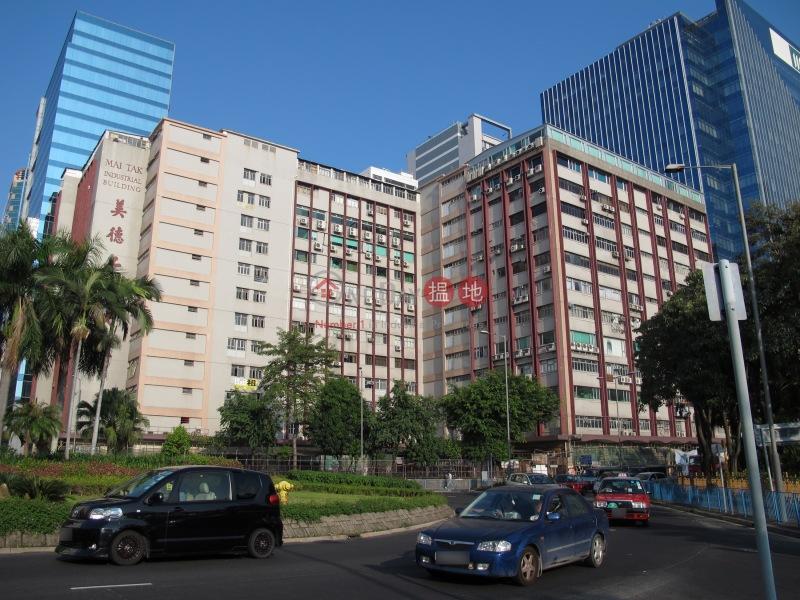 美德工業大廈 (Mai Tak Industrial Building) 觀塘|搵地(OneDay)(3)