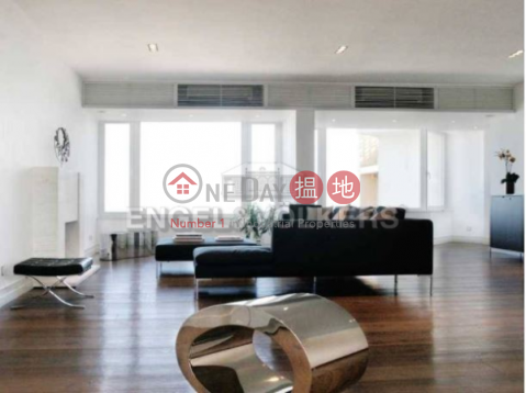 4 Bedroom Luxury Flat for Sale in Peak|Central DistrictEredine(Eredine)Sales Listings (EVHK40757)_0