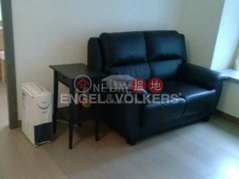 1 Bed Flat for Sale in Soho|Central DistrictCentre Point(Centre Point)Sales Listings (EVHK33671)_0