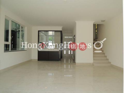 蠔涌新村高上住宅單位出售|西貢蠔涌新村(Ho Chung New Village)出售樓盤 (Proway-LID130760S)_0