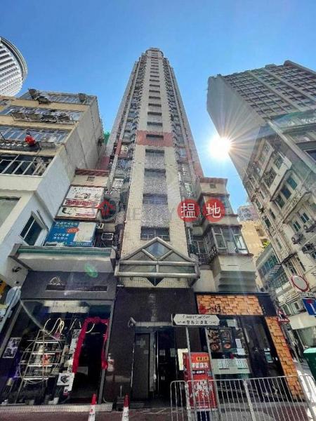 香港搵樓 租樓 二手盤 買樓  搵地   住宅出租樓盤-灣仔欣景閣單位出租 住宅