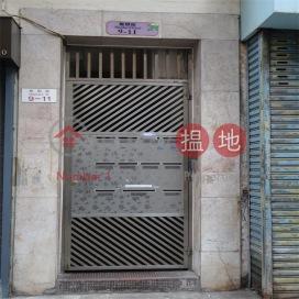 施弼街9-11號,銅鑼灣, 香港島