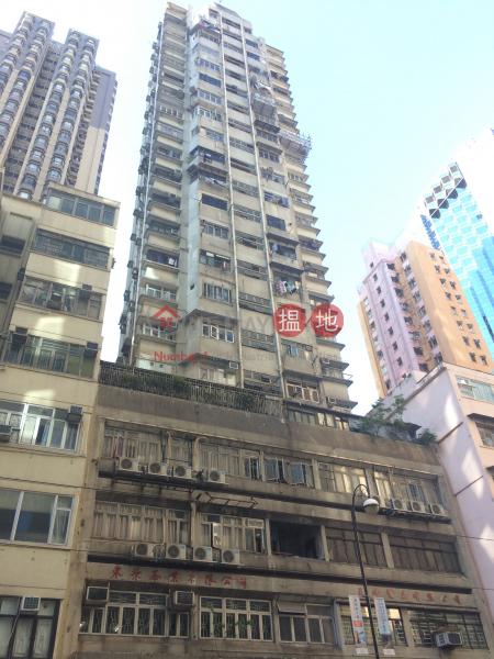 康明大廈 (Hong Ming Building) 西營盤|搵地(OneDay)(3)