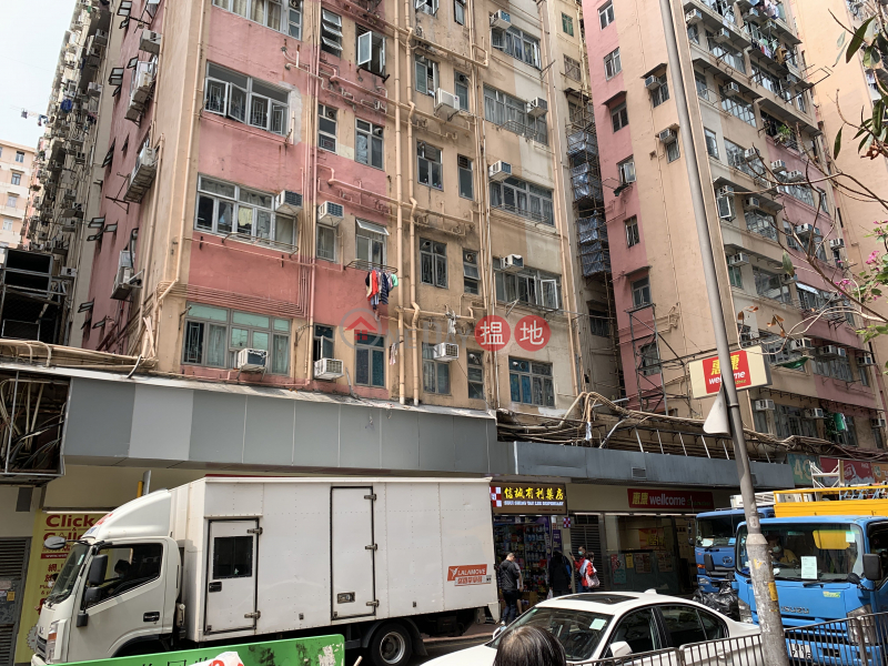 聯盛大廈 鳳儀閣 (Fung Yi Court United Building) 紅磡|搵地(OneDay)(2)