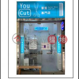 佐敦120呎旺舖出售|油尖旺文苑樓(Man Yuen Building)出售樓盤 (H000383016)_0