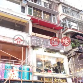 駱克道520號,銅鑼灣, 香港島