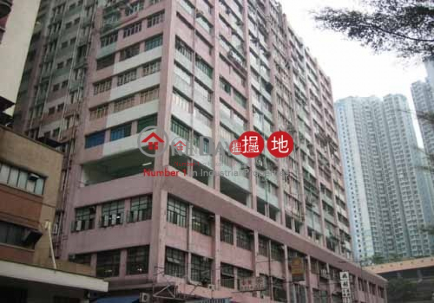 Superluck Industrial Building, Superluck Industrial Centre Phase 2 荃運工業中心2期 Rental Listings | Tsuen Wan (wpaca-04646)