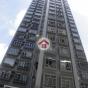 Hoi Sing Building Block1 (Hoi Sing Building Block1) Sai Ying Pun|搵地(OneDay)(4)