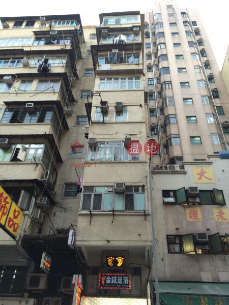 293 Yu Chau Street (293 Yu Chau Street) Sham Shui Po|搵地(OneDay)(1)