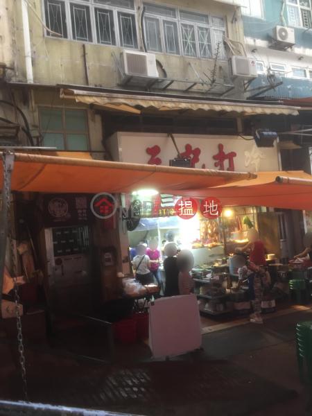 Po King House (Po King House) Tsz Wan Shan|搵地(OneDay)(2)