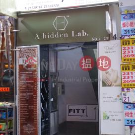 白沙道4號,銅鑼灣, 香港島
