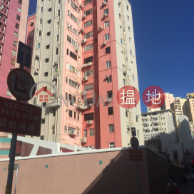 3 Perth Street,Ho Man Tin, Kowloon