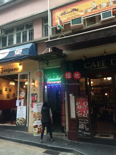 伊利近街25號 (25 Elgin Street) 蘇豪區|搵地(OneDay)(2)