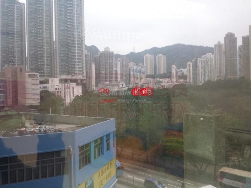 勤達中心|1大有街 | 黃大仙區香港|出租HK$ 26,000/ 月