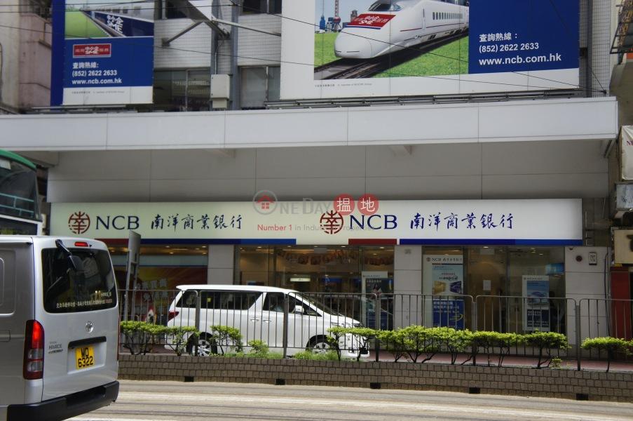 南業大廈 (Nam Yip Building) 銅鑼灣|搵地(OneDay)(2)